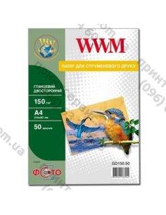 Изображение Бумага WWM A4 глянец двусторонняя 150 г/м 50 листов