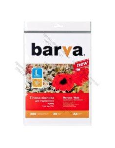 Изображение Пленка для печати BARVA A4 винил, 20 листов