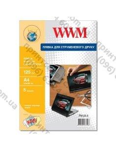 Изображение Пленка для печати самоклейка WWM A4, 125г/м2