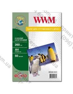 Изображение Фотобумага WWM A4 260 г/м2 полуглянцевая 50листов