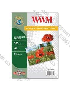 Изображение Фотобумага WWM A4 шелковисто-матовая 260 г/м2 50