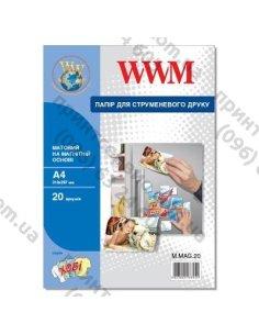 Изображение Фотобумага магнитная матовая WWM A4 magnetic