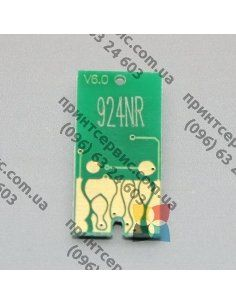 Изображение Чип для Epson T26/C91/CX4300 T0924 Yellow v6.0