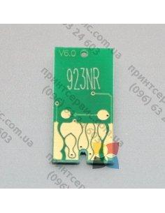 Изображение Чип для Epson T26/C91/CX4300 T0923 Magenta v6.0N4