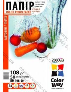 Изображение Бумага CW матовая 108г/м, A4 ПМ108-50