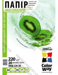 Изображение Бумага ColorWay матовая двохстор. 220г/м, A4