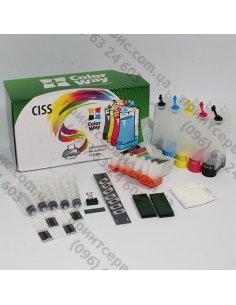 Изображение СНПЧ ColorWay Epson XP600/700 +чернила (5х100мл)