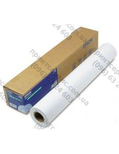 Изображение Бумага EPSON 24' Bond Paper Bright (C13S045278)